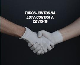 Captura_de_Tela_2020-05-19_às_11.09.37.