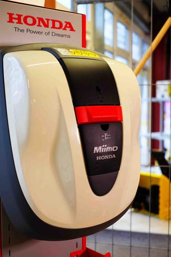 BMH BAUMASCHINEN HARTMANN: Honda Miimo Rasenroboter