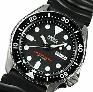 SKX007J1 japan made divers watch.jpg