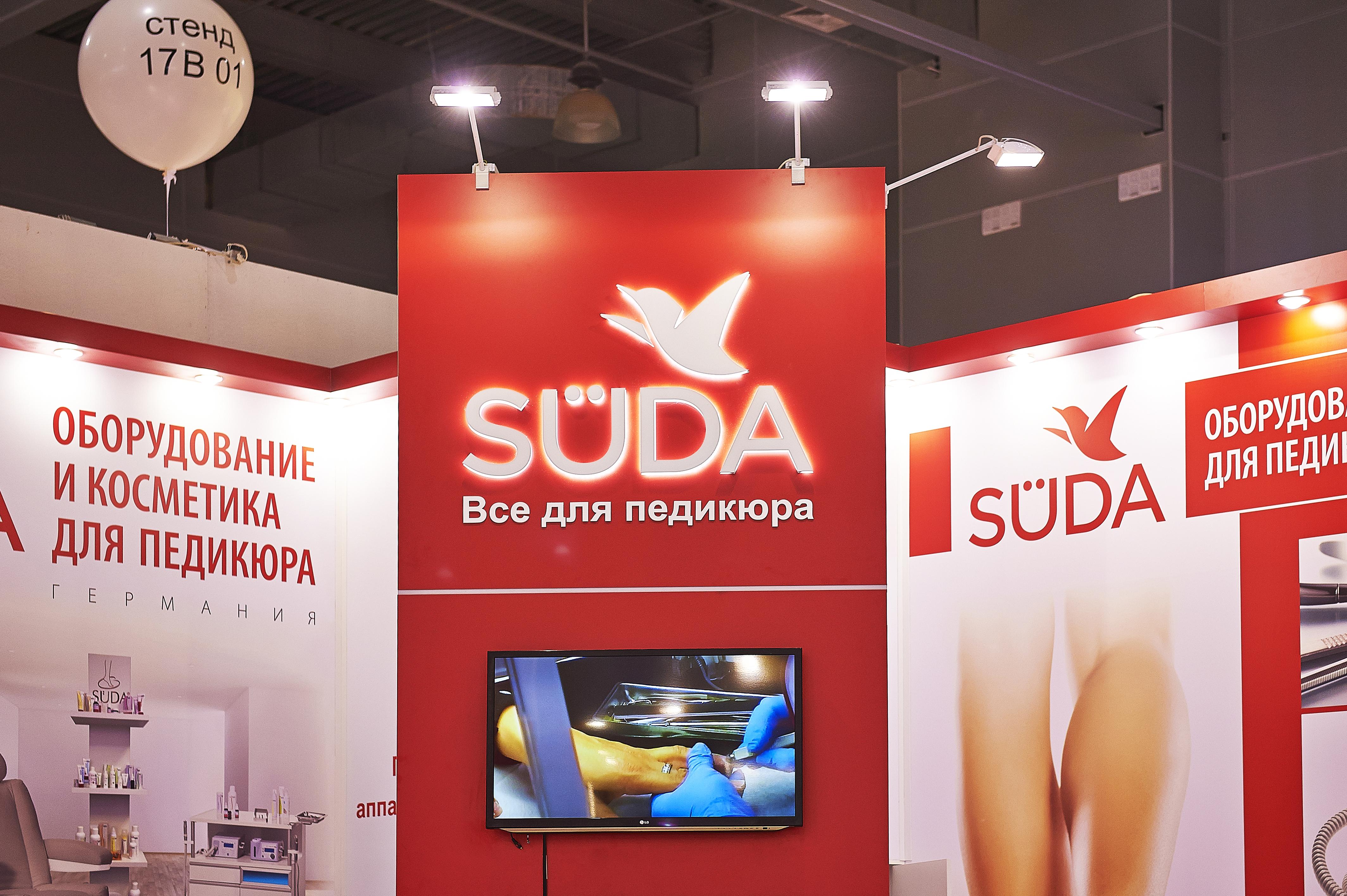 Suda_300dpi_12
