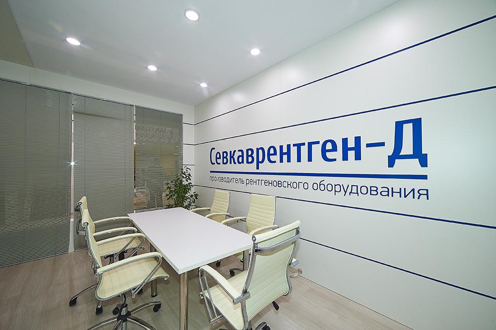 Sevkav_72dpi_14