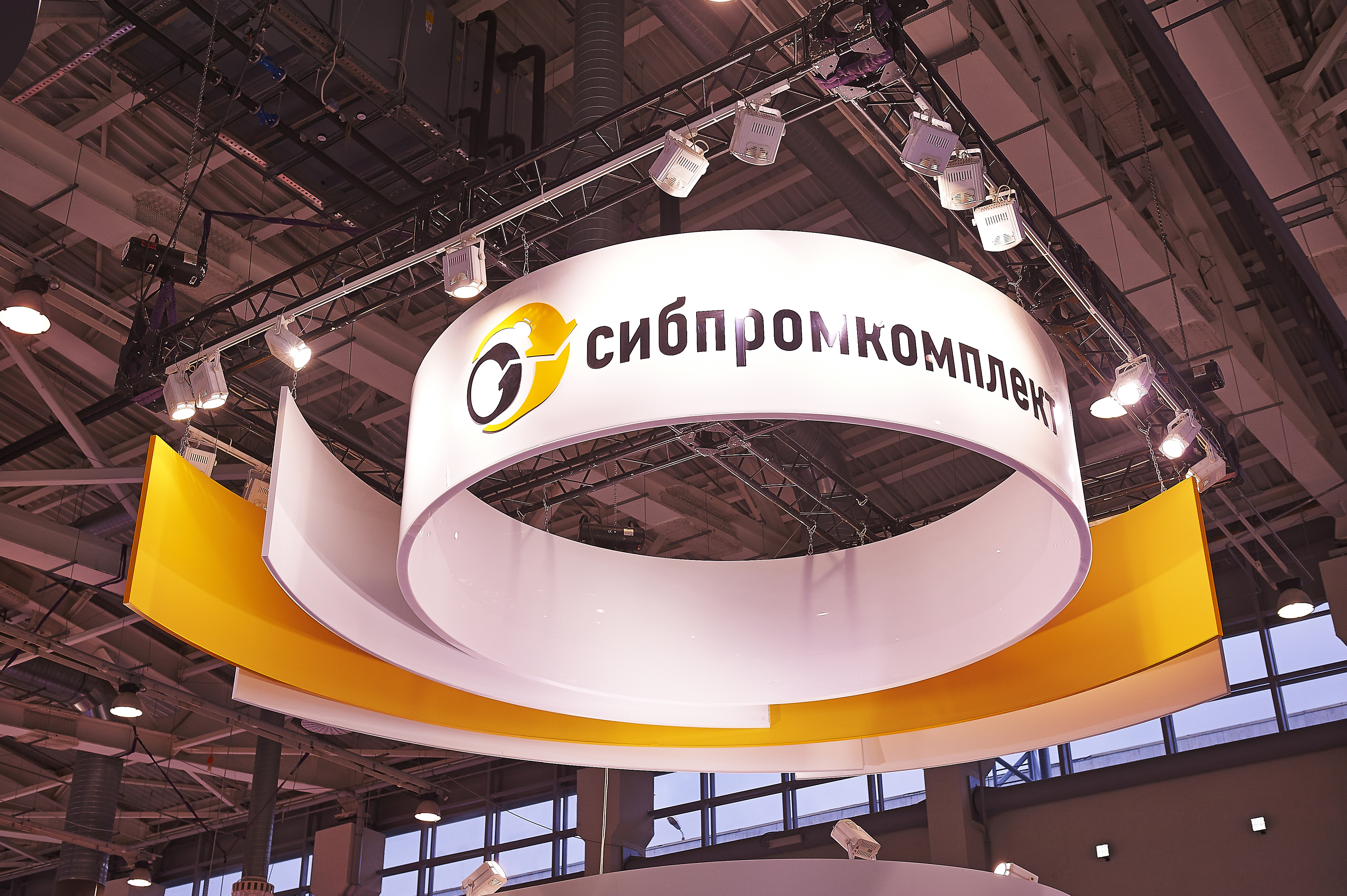 Sibprom_300dpi_20