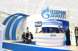 Газпром нефтехим Салават-2