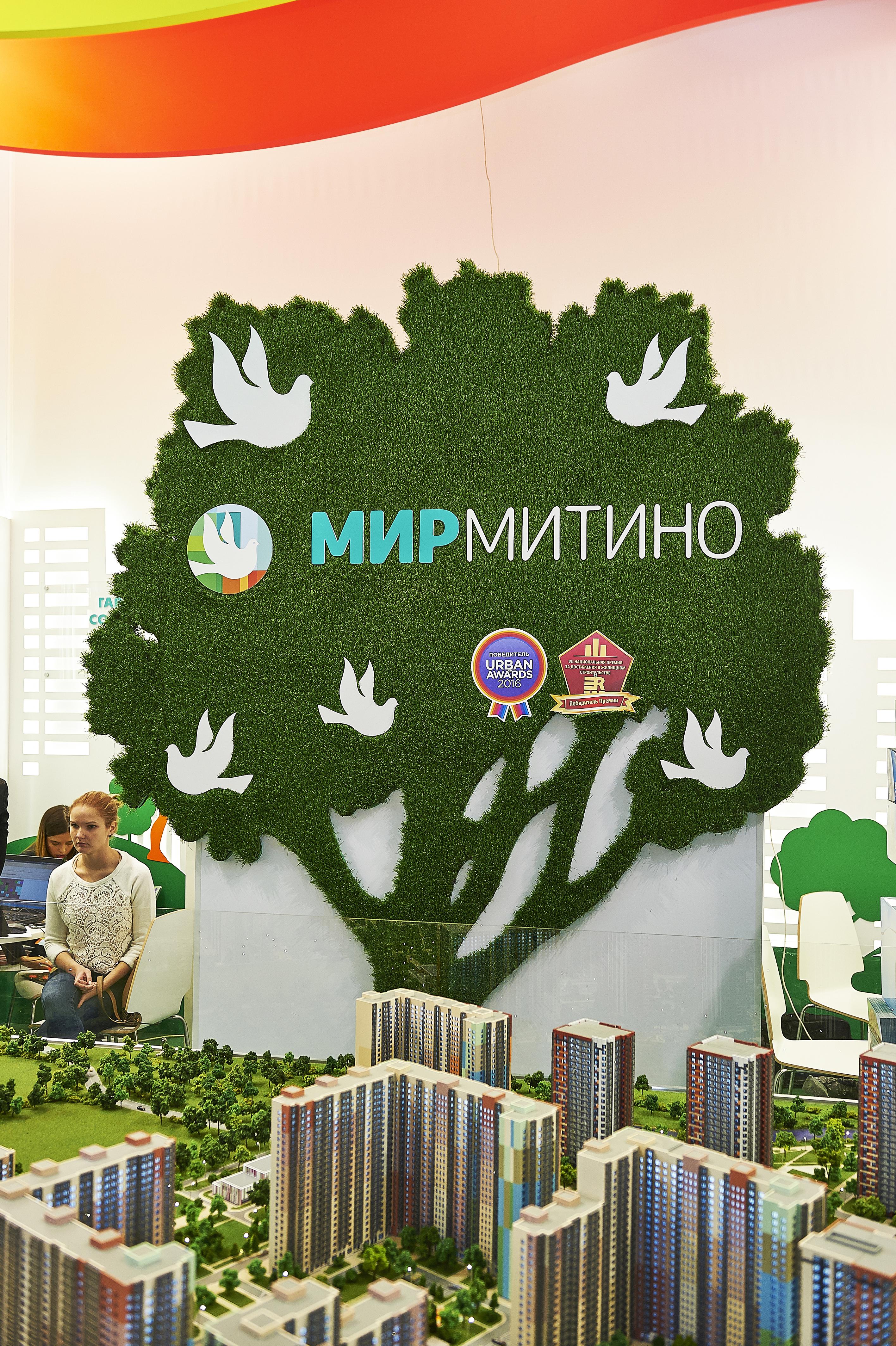 MirMitino_300dpi_13