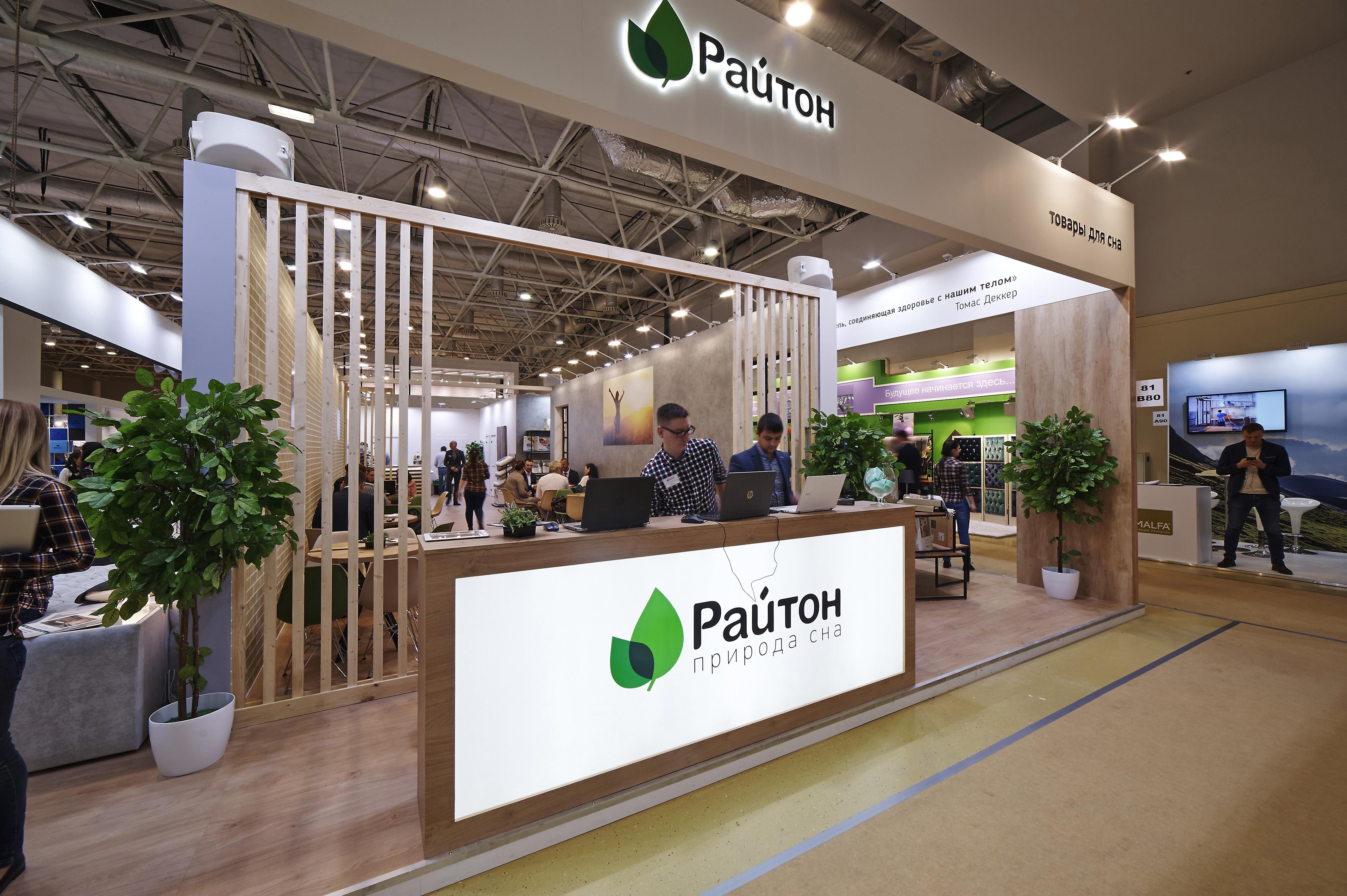 Raiton_300dpi_17