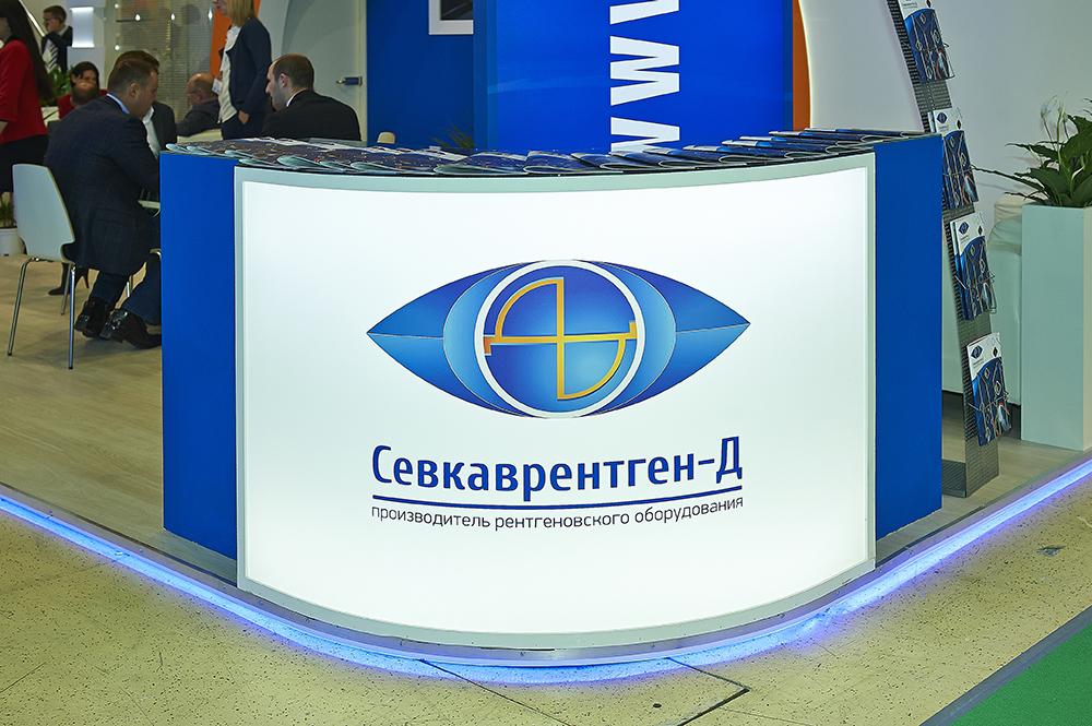 Sevkav_72dpi_15
