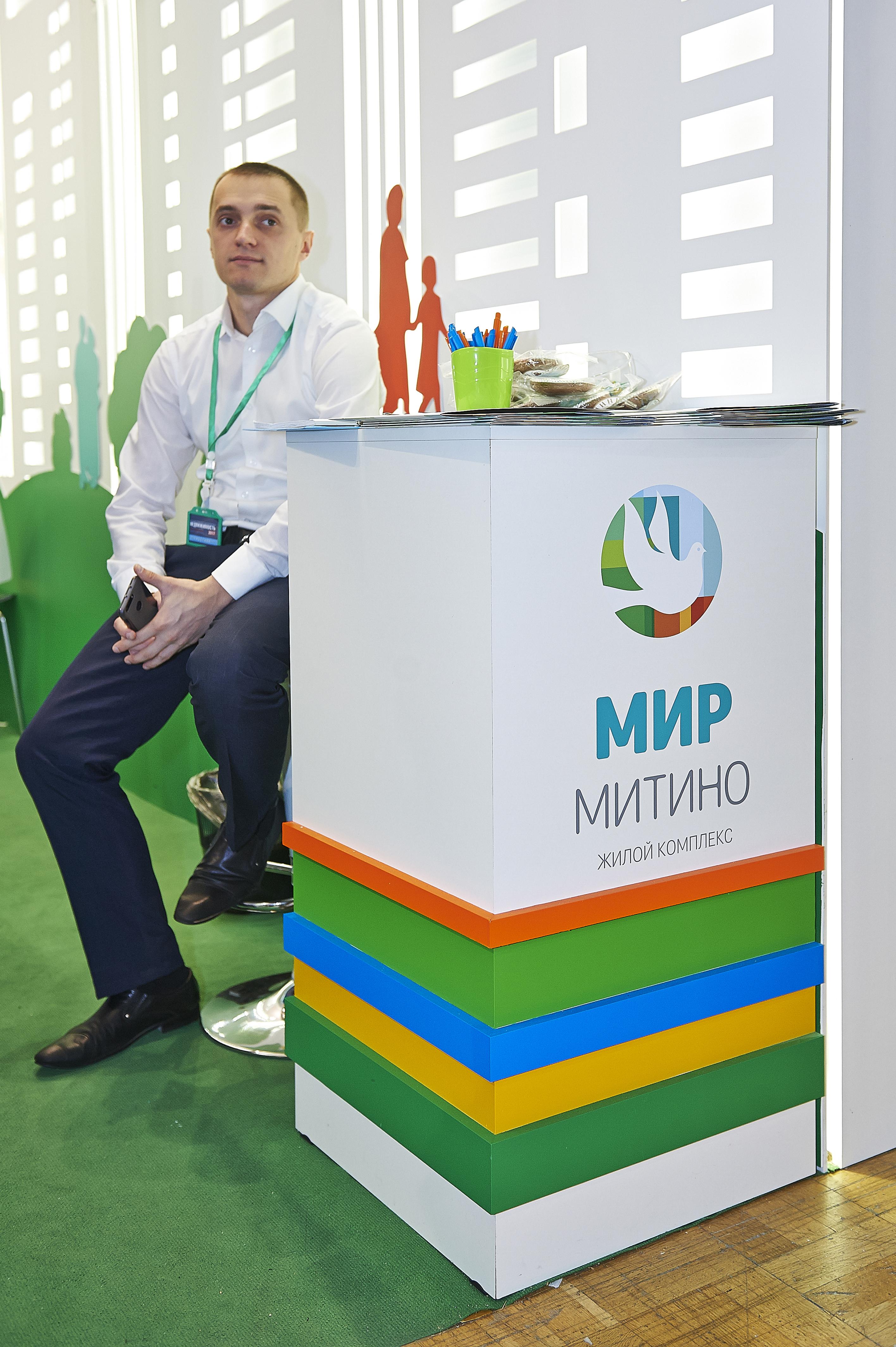 MirMitino_300dpi_14