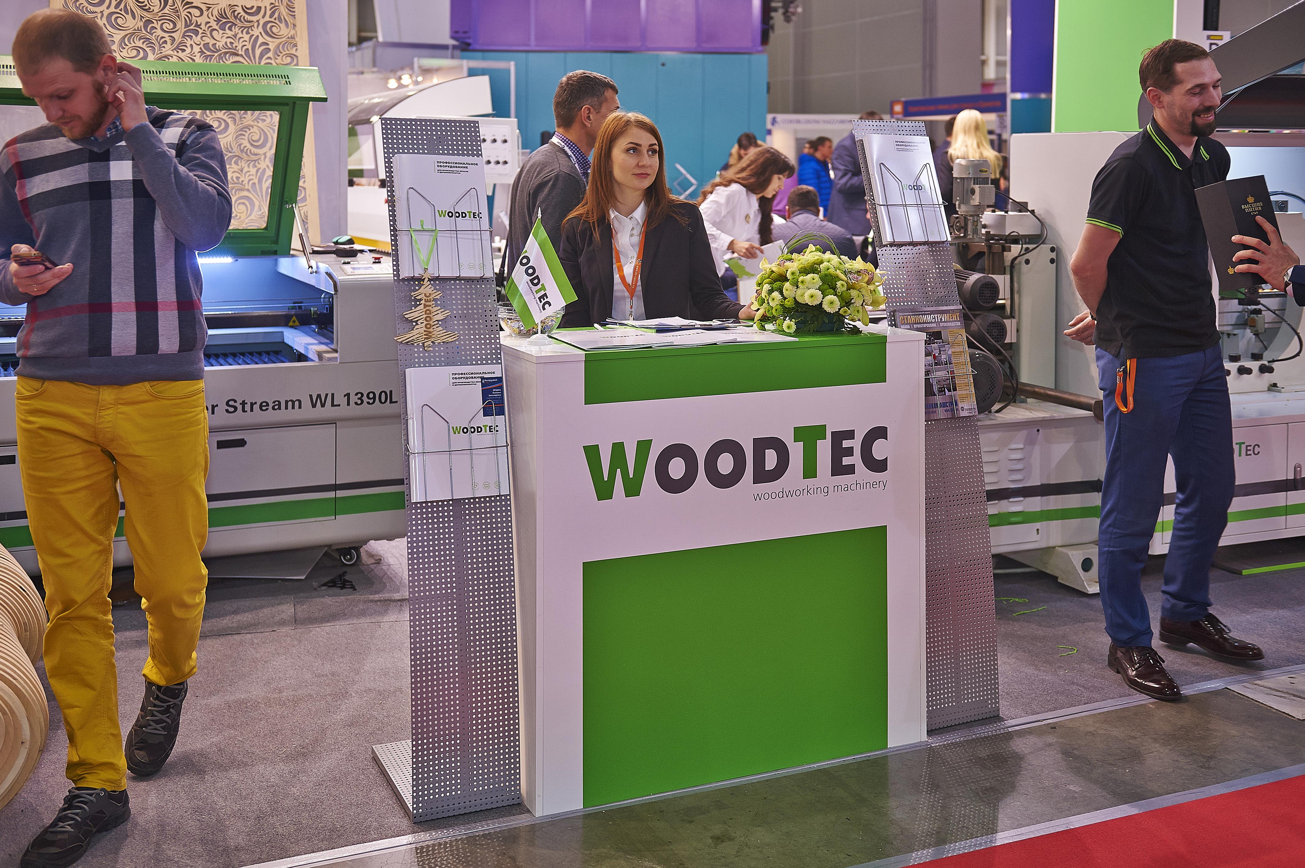 Woodtec_300dpi_16
