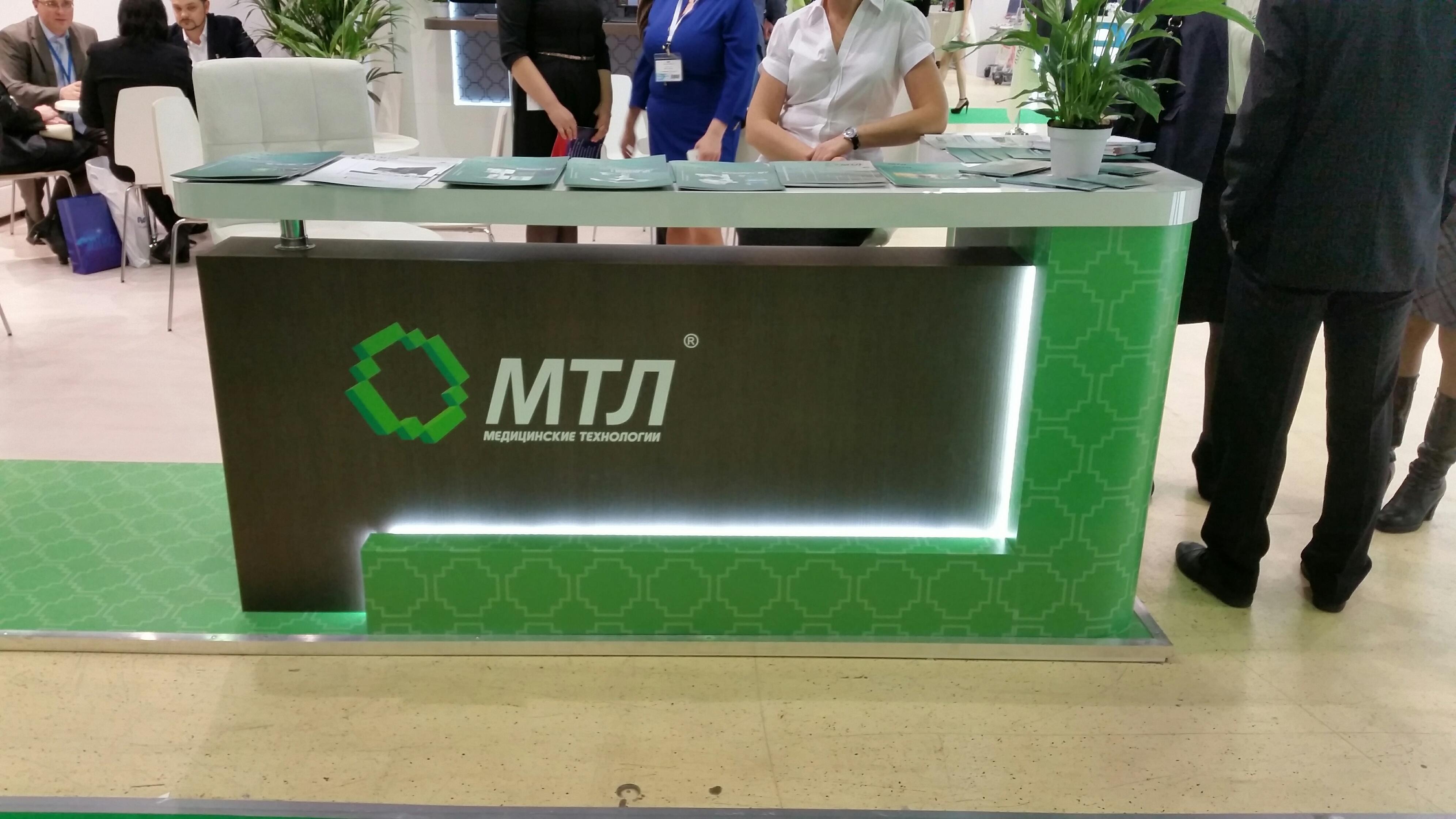 МТЛ-2015-3