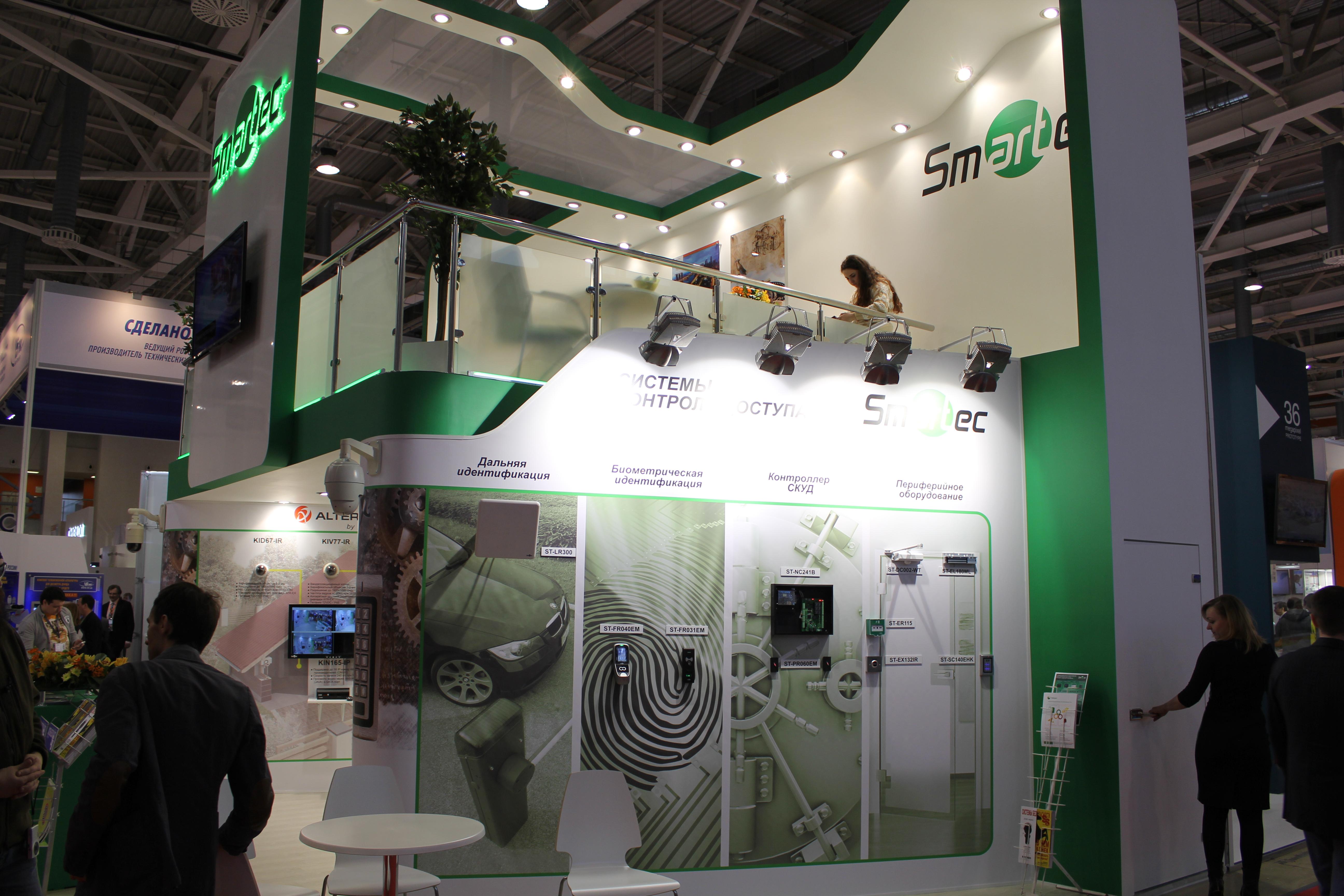 Smartec-2015-3