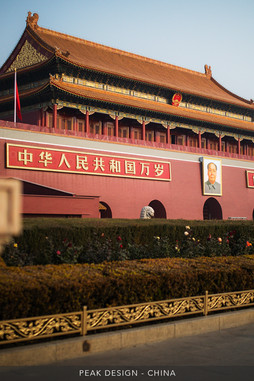 Peak Design - China