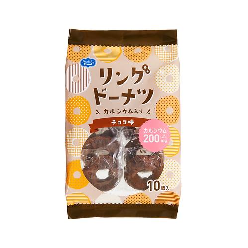 リングドーナツ チョコ味