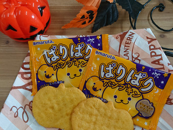ハロウィンにおすすめ。かぼちゃのお菓子