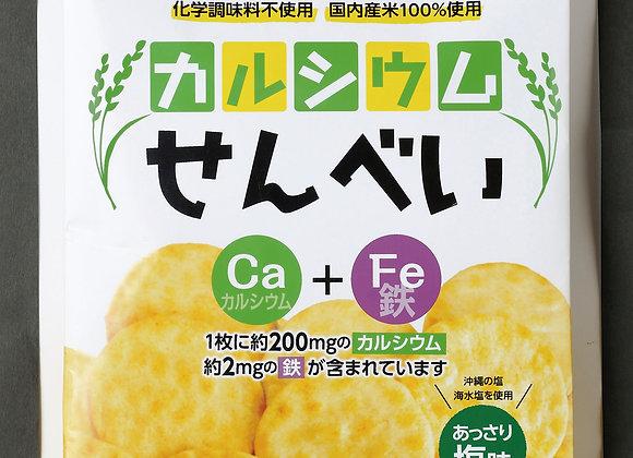 カルシウムせんべい あっさり塩味