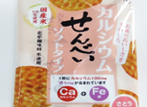 Caせんべいソフト 砂糖醤油