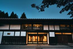 ZenagiHotel_entrance.png