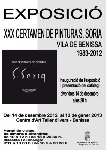 2012 - Benissa