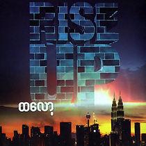 Rise Up - DUMC.jpg
