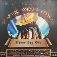 MYC-30th Anniversary.jpg