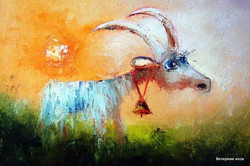 Вечерняя коза