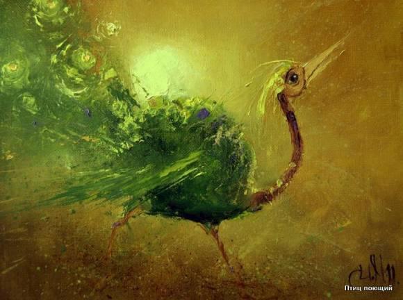 Птиц поющий