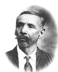 017_AURELIO_ATAYDE_GUÍZAR,_1866-1932.jpg