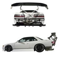 Street Faction Chassis Mounted Wing for Nissan 240SX S13 Coupe '89-'94
