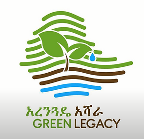 GreenLegacy.png