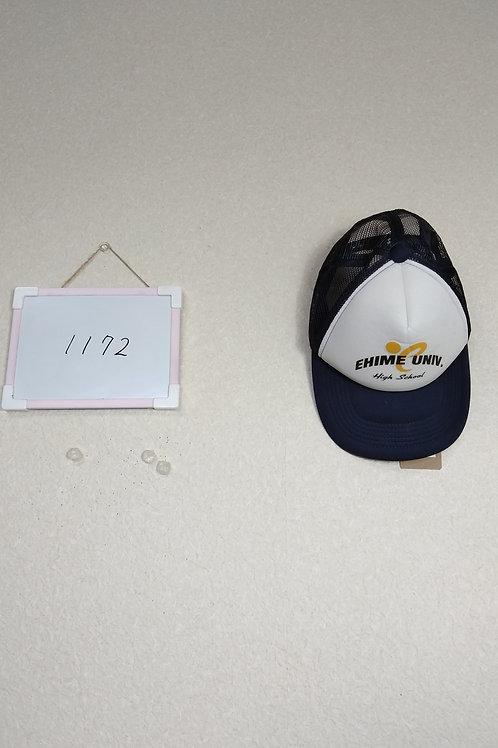 愛大附属高 兼用 帽子