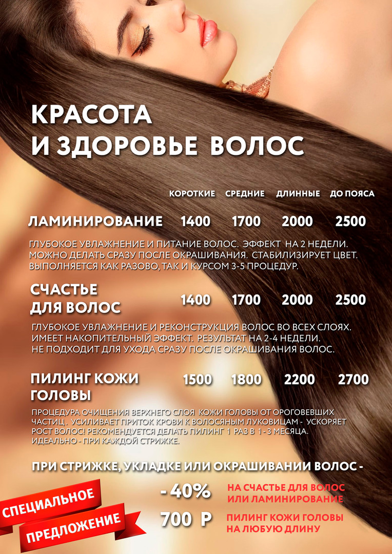КРАСОТА 1.jpg