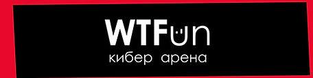 wtfun3.jpg