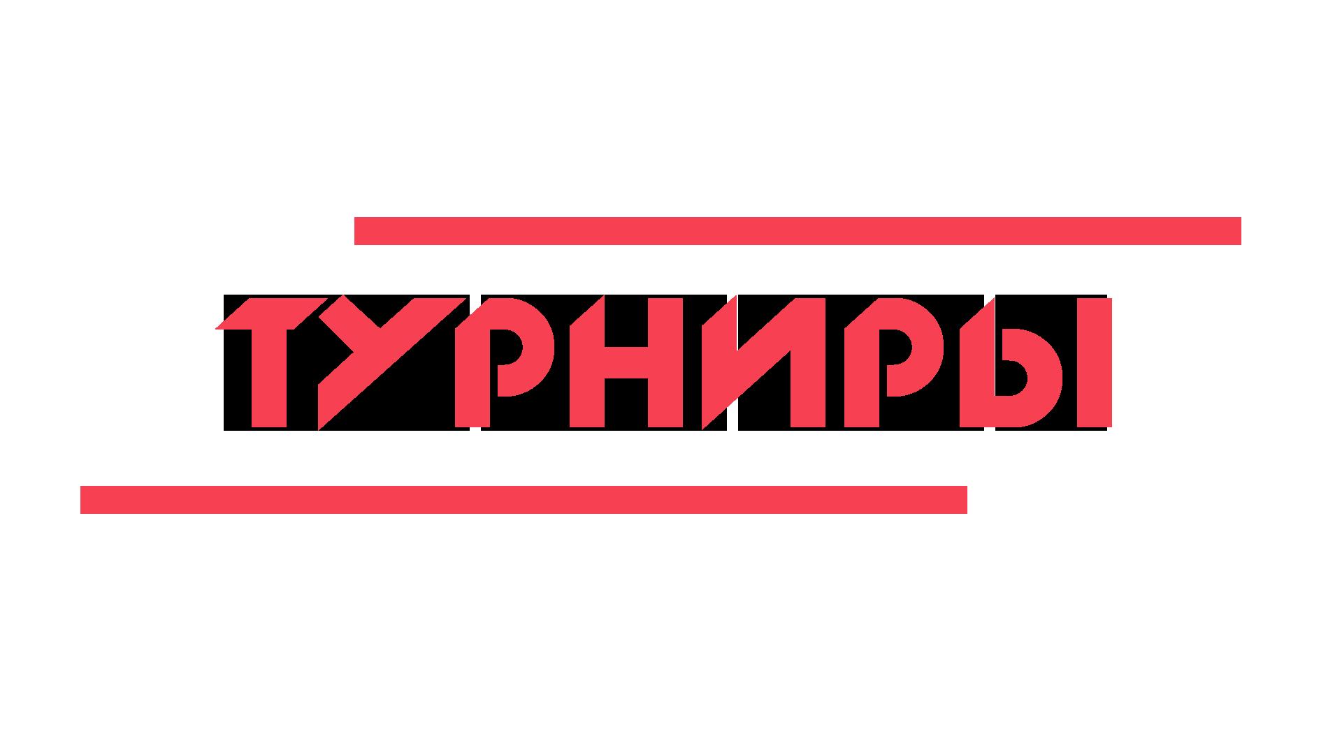 Komputernii klub medvedkovo
