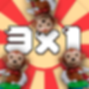Cartel 3x1.png