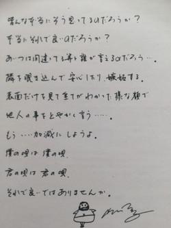 you-yamashita-997
