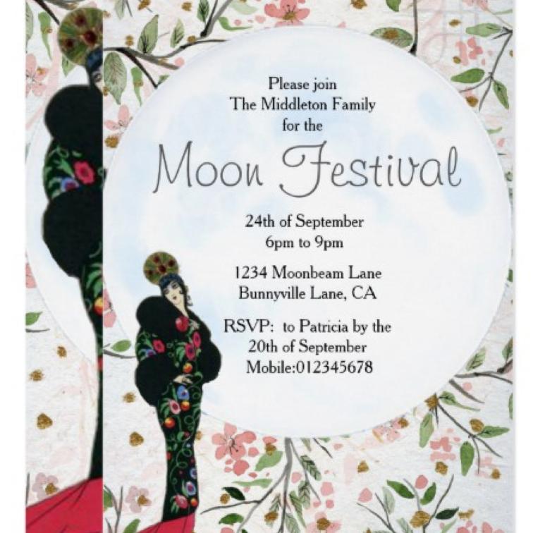 moon festival custom invitation mid autumn festival zazzle POD