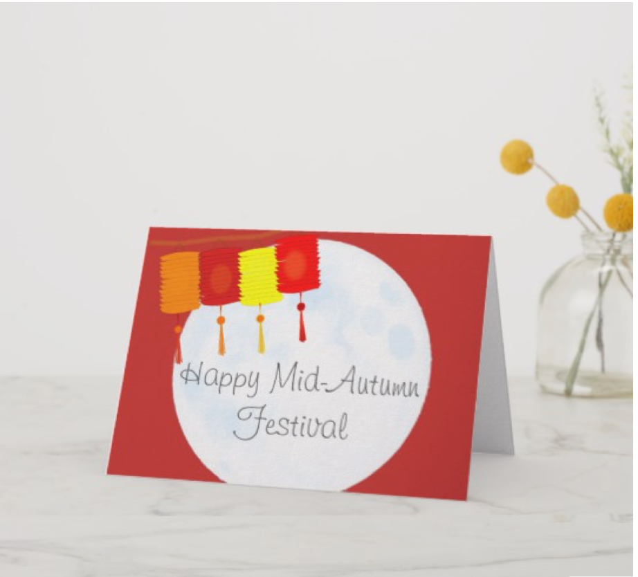 custom moon festival invitation