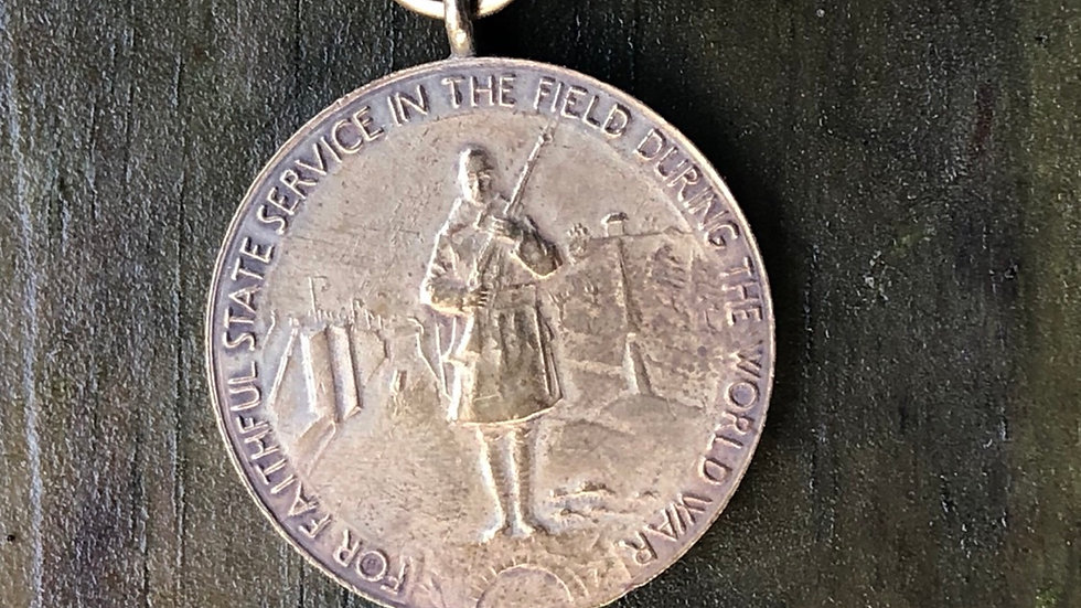 Numbered WW1 State of New York medal