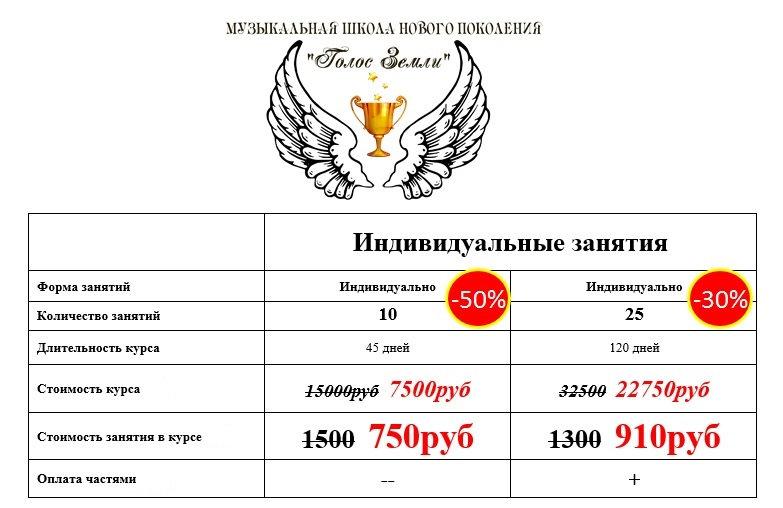 -30-50%.jpg