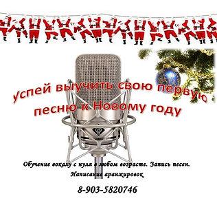 вокал, Голос Земли, уроки вокала Москва, обучение вокалу, вокал, гитара, уроки вокала, вокал для новичков, обучение вокалу с нуля, педагог по вокалу Москва, репетитор по вокалу, курсы вокала, уроки вокала, вокал для начинающих, педагог по вокалу, скидки