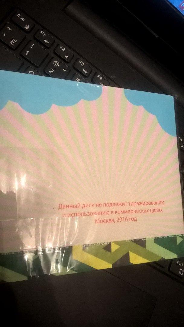 директора школ москвы диск подарили3