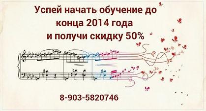 вокал, Уроки вокала, обучение вокалу в любом возрасте, педагог по вокалу москва, школа вокала, вокал, научиться петь