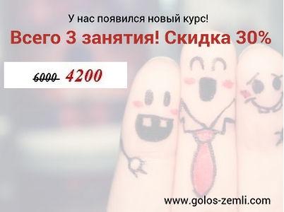 Уроки вокала, музыкальная школа,музыкальная школа в москве, курсы вокала со скидкой