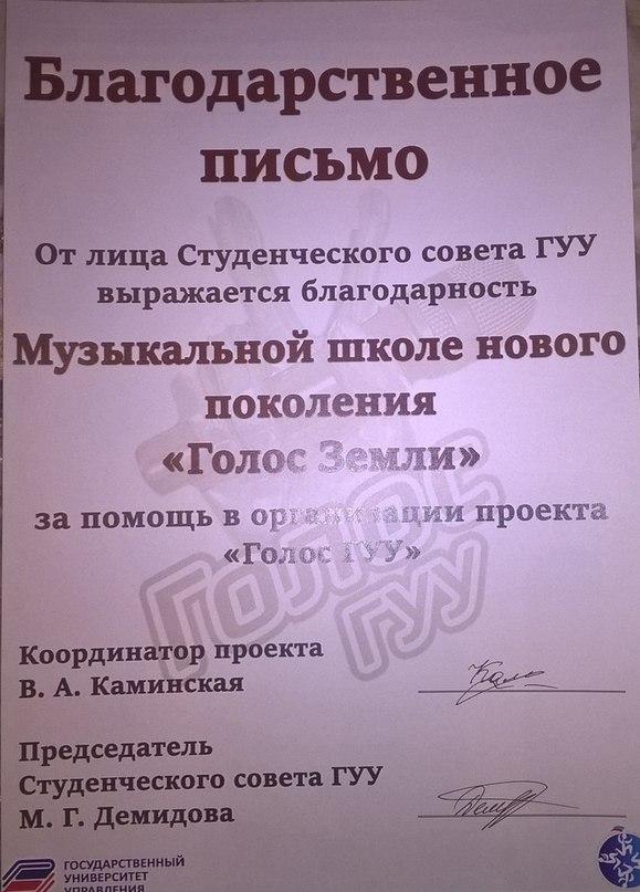 SHZSbMuFkzk
