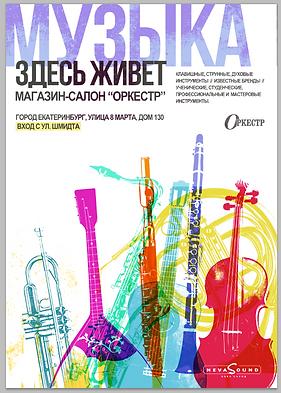 Вокал, Голос Земли, уроки вокала Москва, обучение вокалу, вокал, гитара