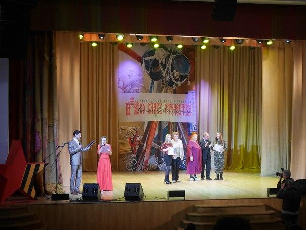 музыкальная школа голос земли