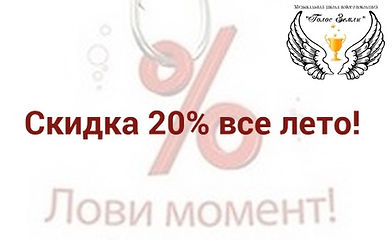 Уроки вокала, обучение вокалу в любом возрасте, педагог по вокалу москва, школа вокала, вокал, научиться петь