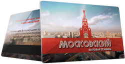moskow.png