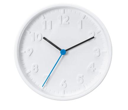 STOMMA Wall Clock, White – IKEA