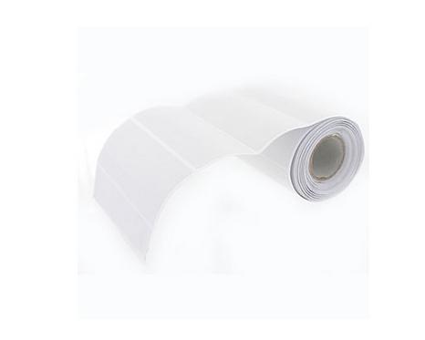 200 Self Adhesive White Labels