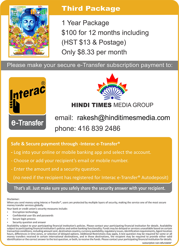 Interac e-transfer p3.png